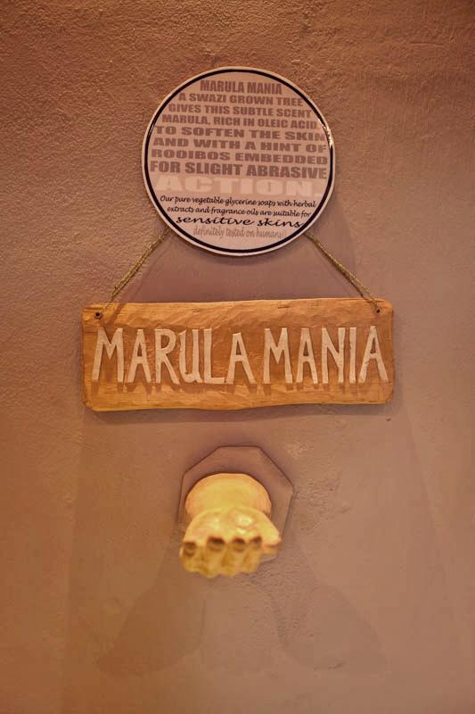 Марула-мания